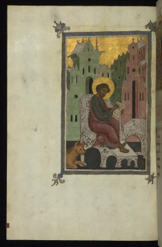 The Evangelist Luke seated, writing, with his symbol, the calf
