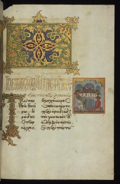 """Ornamented headpiece and initial letter """"Pi"""" with Herod's feast"""