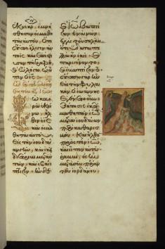 Christ and John the Baptist baptizing