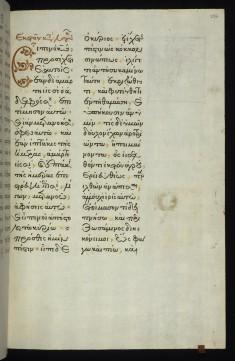 Christ and Zaccheus