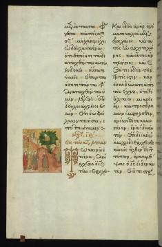 Christ and Zacchaeus
