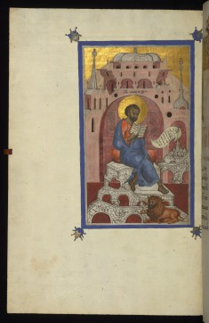 The Evangelist Mark with his symbol, the lion