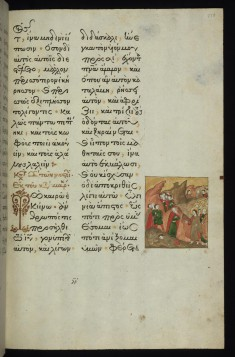 Christ addressing the apostles, Christ exorcising a demoniac