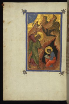 The Evangelist John receiving divine inspiration and dictating the Gospel to his disciple Prochorus