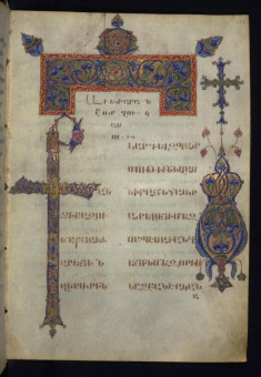 Opening of Gospel of Luke