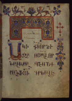 Decorated Initial with Symbol of Evangelist Mark