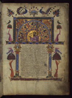 Decorated Text Page with Portrait of Carpianus