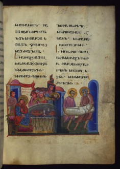 Herod's Banquet and Burial of John the Baptist