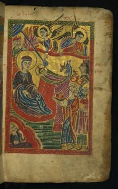 Leaf from a Gospel Book: Nativity and Adoration of the Magi
