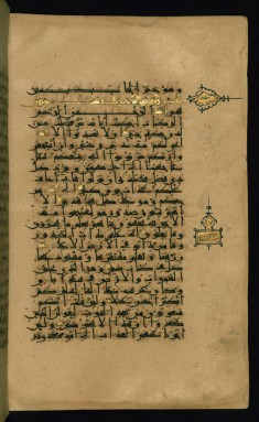 Leaf from Qur'an