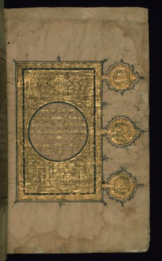 Right Side of a Double-page Illuminated Incipit for the First Two Chapters of the Qur'an