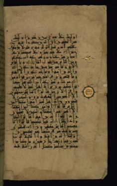Text Page with Qur'anic Text Written in New Abbasid (Broken Cursive) Style