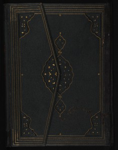 Binding from Qur'an