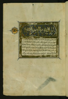 Titlepiece with Bequest (waqf) Statement in the Name of the Mamluk Amir Aytimish