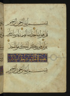 Illuminated Chapter Heading for Chapter 113 of the Qur'an