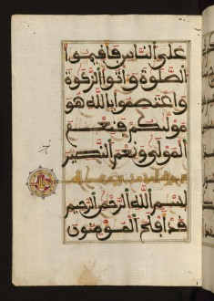 Text Page with Illuminated Chapter Heading for Chapter 23