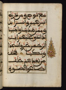Text Page with Illuminated Marginal Medallion