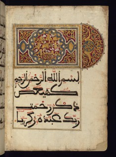 Illuminated Incipit with Headpiece for Chapter 19