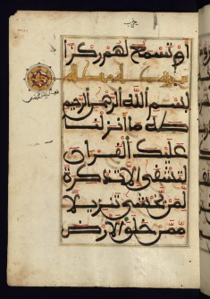 Illuminated Chapter Heading for Chapter 20 with Marginal Medallion