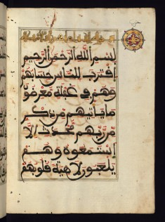 Text Page with Illuminated Chapter Heading for Chapter 21
