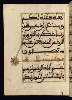 Text Page with Illuminated Chapter Heading for Chapter 22