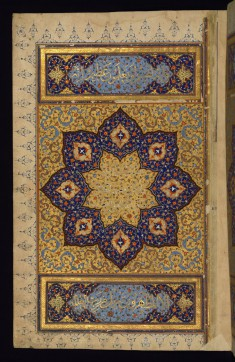 Left Side of a Double-page Illuminated Frontispiece