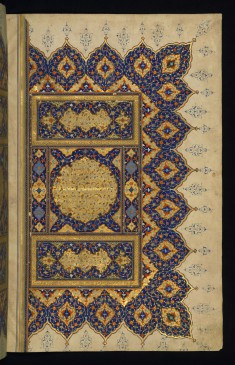 Right Side of an illuminated Finispiece with Inscribed Prayer