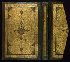 Binding from Qur'an