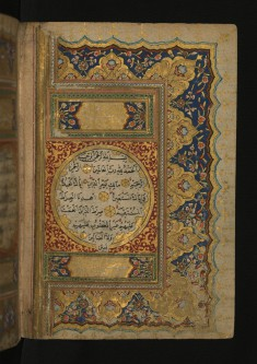 Right Side of an Illuminated Double-page Incipit