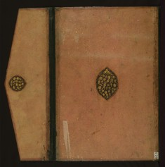 Binding from Prayer Book