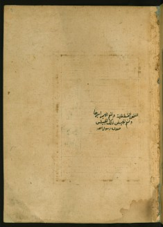 Leaf from Prayer Book