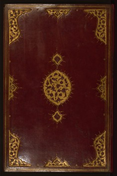 Binding from Poem in Honor of the Prophet Muhammad