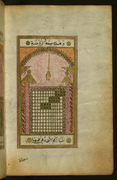 Right Side of a Double-page Composition Featuring the Mosque Compound in Medina with the Tombs of Muhammad, Abu Bakr, and 'Umar