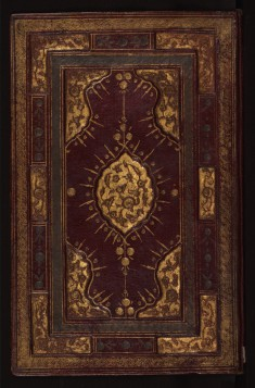 Collection of Prayers for the Prophet Muhammad