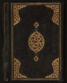 Binding from Gloss on a Commentary on the Qur'an