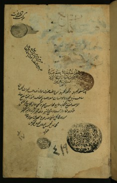 Page with Former Ownership Notations and Seals