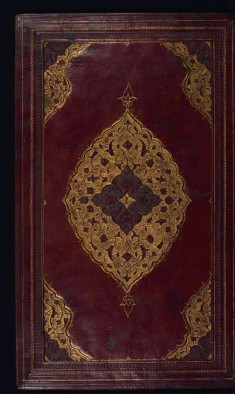 Binding from Compendium of Medicine