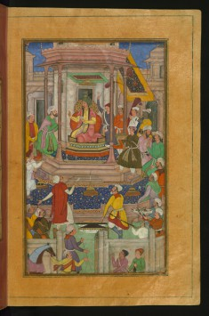 Babur Being Entertained in Ghazni by Jahangir Mirza