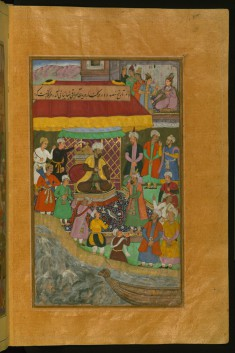 Baqi Chaghanyani Paying Homage to Babur