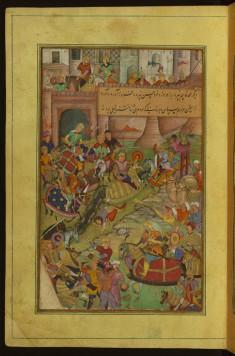 Fall of Samarqand