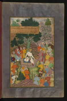 Babur and His Army in the Sinjid Valley