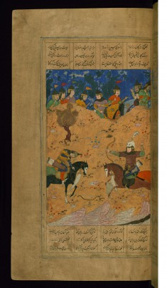 Rustam Kills Isfandiyar with an Arrow