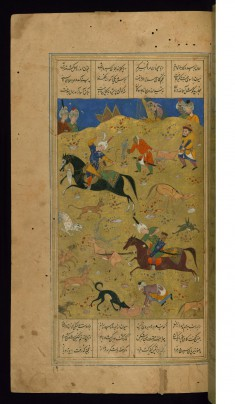 Bahram Gur Hunting with Azadah