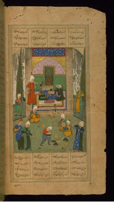 Zal in the Court of Mihrab of Kabul