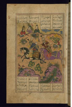 Rustam Fights Afrasiyab