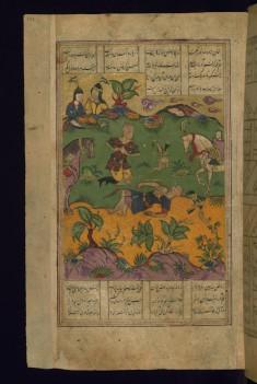 Rustam Kills Suhrab