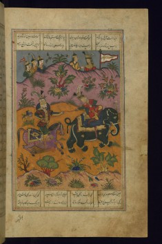 Rustam Drags the Khaqan of China from his Elephant