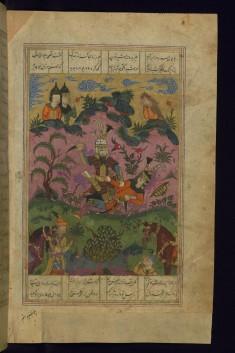 Rustam Combats Barzu, his Grandson