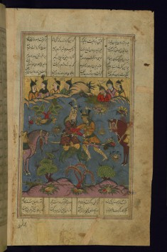 Rustam Combats Pilsum, a Turanian Warrior