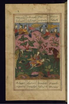 Kay Khusraw Kills Shidah (Pashank)